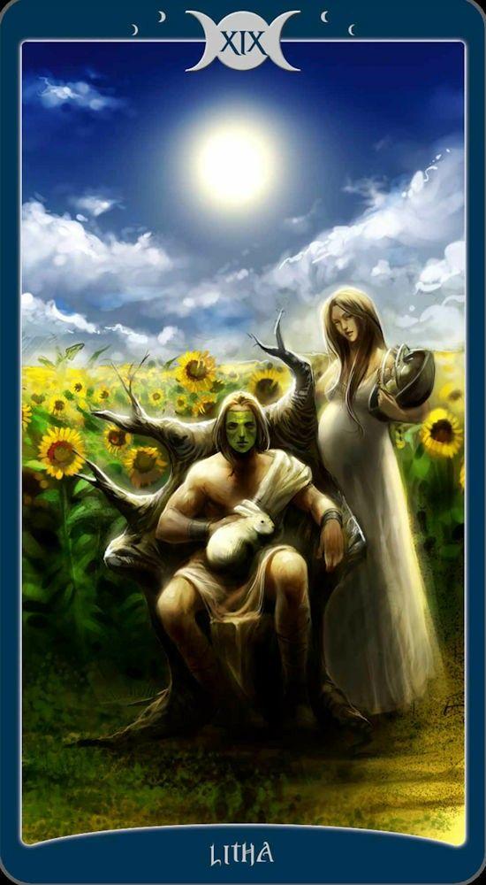 Книга теней_Солнце