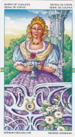 Колесо года_Королева кубков
