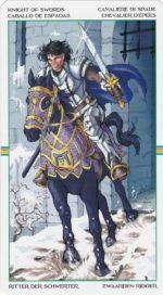 Колесо года_Рыцарь мечей